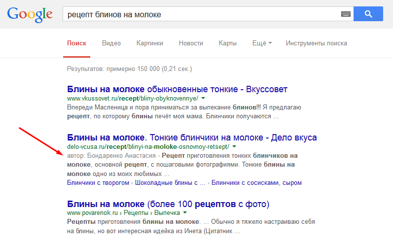 Сниппет Google - авторство подтверждено