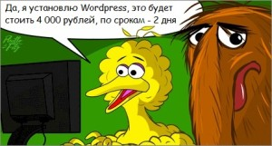 google-humor